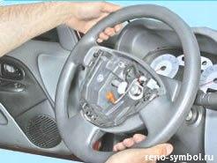 renault symbol снять руль